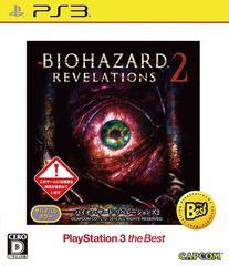 送料無料有/[PS3]/バイオハザード リベレーションズ2 [ベスト版]/ゲーム/BLJM-55089