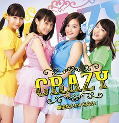 [CD]/CRAZY (筧美和子、奥仲麻琴、都丸紗也華、君島光輝)/魔法なんかいらない/SMRR-5