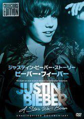 送料無料有/[DVD]/ジャスティン・ビーバー・ストーリー/ジャスティン・ビーバー/TOPF-6