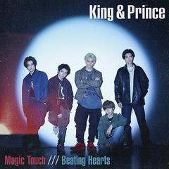 初回 特典/[CD]/King & Prince/Magic Touch / Beating Hearts [DVD付初回限定盤 A]/UPCJ-9019