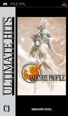 送料無料有/[PSP]/アルティメットヒッツ ヴァルキリープロファイル -レナス- [PSP]/ゲーム/ULJM-5320