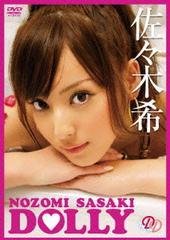 送料無料有/[DVD]/佐々木希/Dolly/LPDD-1054