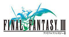 送料無料有/[PSP]/ファイナルファンタジーIII [PSP]/ゲーム/ULJM-6133