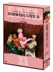 ゆうメール不可/[DVD]/さまぁ〜ずライブ 11 特別版/バラエティ (さまぁ〜ず)/PCBE-55749