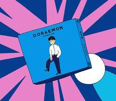 送料無料有 特典/[CD]/星野源/ドラえもん [DVD付初回限定盤]/VIZL-1346