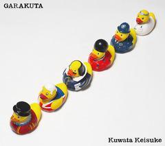 送料無料有 特典/[CD]/桑田佳祐/がらくた [初回限定盤 C]/VIZL-1702