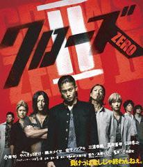 送料無料有/[Blu-ray]/クローズZEROII スペシャル・プライス [廉価版]/邦画/FBIXJ-12