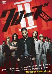 送料無料有/[DVD]/クローズZERO II プレミアム・エディション/邦画/BIBJ-7771