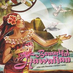 送料無料有/オムニバス/Beautiful Hawaiian 〜relax with Hawaiian standard songs/KICP-1616