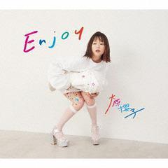 送料無料有/[CD]/大原櫻子/Enjoy [DVD付初回限定盤 A]/VIZL-1398