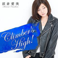 送料無料有/[CD]/沼倉愛美/TVアニメ「風夏」OP: Climbers High! [DVD付初回限定盤]/VTZL-122