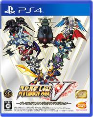 送料無料有/[PS4]/スーパーロボット大戦V -プレミアムアニメソング&サウンドエディション- [期間限定生産版]/ゲーム/PLJS-70090