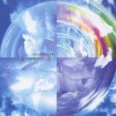 送料無料有/[CD]/姫神/蒼穹の声 -Voices Best-/PCCA-2021