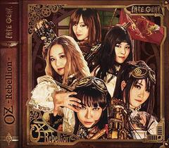 送料無料有/[CD]/FATE GEAR/OZ -Rebellion-/SSRF-1