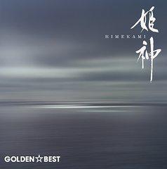 送料無料有/[CD]/姫神/ゴールデン☆ベスト 姫神/PCCA-3404