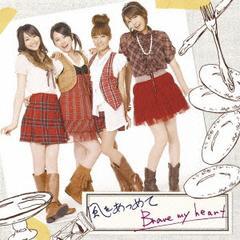 送料無料有/[CD]/スフィア/「ラグナロクオンライン」7thアニバーサリーソングス: 風をあつめて/Brave my heart [DVD付初回限定盤]/LASM-3