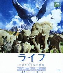 送料無料有/[Blu-ray]/ライフ -いのちをつなぐ物語- Blu-ray スタンダード・エディション [Blu-ray]/洋画/AVXF-49403