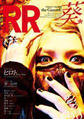 送料無料有/[書籍]ROCK AND READ (ロックアンドリード) 038 【表紙&巻頭】 葵 (the GazettE)/シンコーミュージック・エンタテイメント/NE