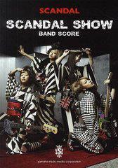 送料無料有/[書籍]SCANDAL SCANDAL SHOW 「少女S」ほか全16曲 (バンドスコア)/ヤマハミュージックメディア/NEOBK-1220164