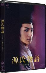 送料無料有/[DVD]/源氏物語 千年の謎 通常版/邦画/TDV-22213D