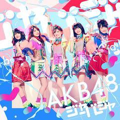送料無料有 特典/[CD]/AKB48/ジャーバージャ [Type A/CD+DVD/イベント参加券付限定盤]/KIZM-90539