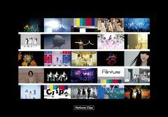 送料無料有/[Blu-ray]/Perfume/Perfume Clip [初回限定版]/TKXA-1020