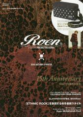 送料無料有/[書籍]/Roen produced by HIROMU TAKAHARA 15th Anniversary 2016 AUTUMN & WINTER (e-MOOK 宝島社ブランドムック)/宝島社/NE