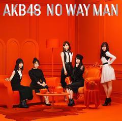 特典/[CD]/AKB48/NO WAY MAN [Type A/CD+DVD/イベント参加券付限定盤]/KIZM-90585