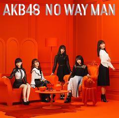 特典/[CD]/AKB48/NO WAY MAN [Type B/CD+DVD/イベント参加券付限定盤]/KIZM-90587