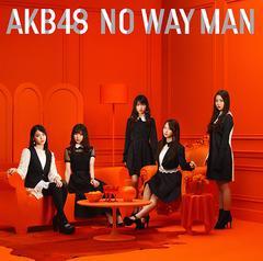 特典/[CD]/AKB48/NO WAY MAN [Type C/CD+DVD/イベント参加券付限定盤]/KIZM-90589