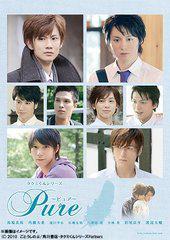 送料無料有/[DVD]/タクミくんシリーズ Pure 〜ピュア〜/邦画/PCBG-51810