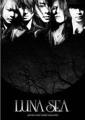 送料無料有/[書籍]/LUNA SEA (バンドスコア)/LunaSea/監修/NEOBK-1044690