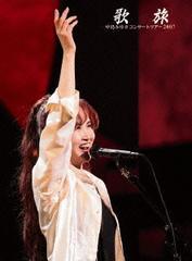 送料無料有/[Blu-ray]/中島みゆき/歌旅 -中島みゆきコンサートツアー2007- [Blu-ray]/YCXW-10003