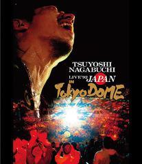"""送料無料有/[Blu-ray]/長渕剛/LIVE 92 """"JAPAN"""" IN TOKYO DOME/TYXN-10017"""
