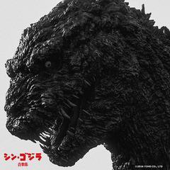 送料無料有/[CD]/シン・ゴジラ音楽集/サントラ (音楽: 鷺巣詩郎)/KICS-3400