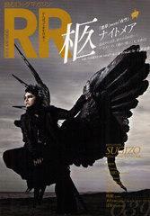 送料無料有/[書籍]ROCK AND READ 039 【表紙】 柩 (ナイトメア)/シンコーミュージック・エンタテイメント/NEOBK-1055587