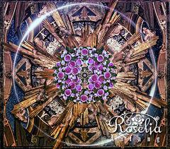 送料無料 初回 特典/[CD]/Roselia/Anfang [2Blu-ray付初回限定盤]/BRMM-10121