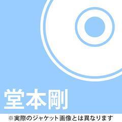 送料無料有/[DVD]/24CH△NNEL VOL.1/堂本剛/JEBN-109