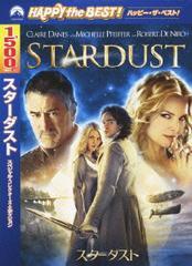 [DVD]/スターダスト スペシャル・コレクターズ・エディション/洋画/PHNE-112977
