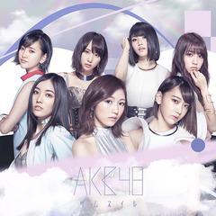 送料無料有/[CD]/AKB48/サムネイル [Type B]/KICS-3468