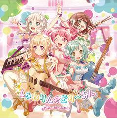 [CD]/Pastel*Palettes/しゅわりん☆どり〜みん/BRMM-10092