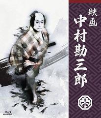 送料無料有/[Blu-ray]/映画 中村勘三郎/邦画/PCXC-50098