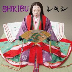 送料無料有/[CD]/レキシ/SHIKIBU [通常盤]/VICL-37121