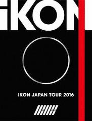 送料無料有/[DVD]/iKON/iKON JAPAN TOUR 2016 -DELUXE EDITION- [3DVD+2CD] [初回生産限定]/AVBY-58450