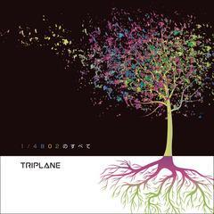 送料無料有/[CD]/TRIPLANE/1/4802のすべて/EGSL-702