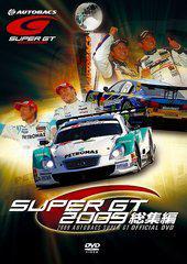 送料無料有/[DVD]/SUPER GT 2009 総集編/モーター・スポーツ/TDV-19110D