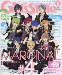[書籍]/電撃Girls Style (ガールズスタイル) 2017年4月号 【表紙】 MARGINAL#4/KADOKAWA/NEOBK-2027457