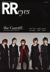送料無料有/[書籍]ROCK AND READ eyes the GazettE Alice Nine/Versailles/Vistlip/ダウト/lynch./LM.C/シンコーミュージック・エンタテ