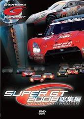 送料無料有/[DVD]/SUPER GT 2008 総集編/モーター・スポーツ/TDV-18251D