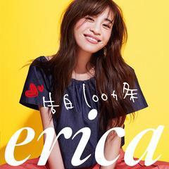 送料無料有/[CD]/erica/告白100ヵ条 [DVD付初回限定盤]/DAKPVE-26